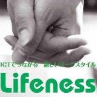 telework-lifeness